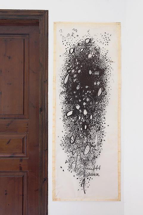 Lea Kavadia - Untitled